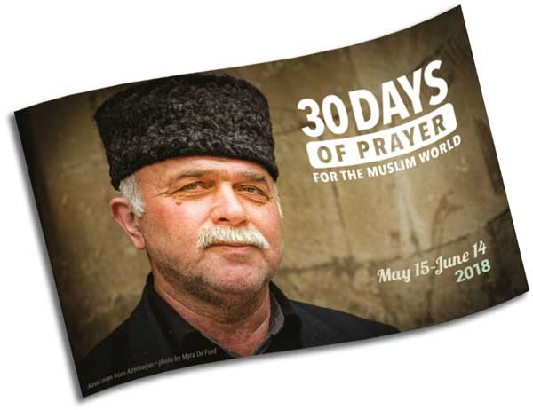 30 Days Muslim Prayer Guide