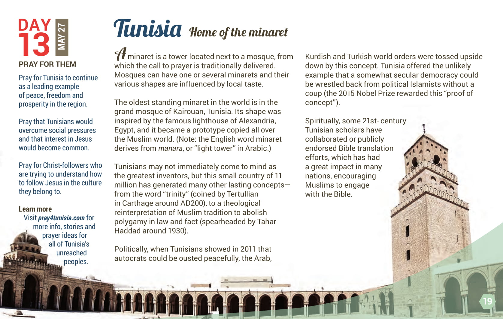 Day 13 - Tunisia Home of the minaret